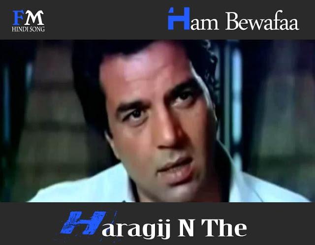 Ham-Bewafaa-Haragij-N-The-Shalimar-(1978)
