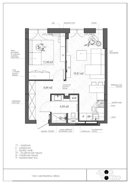 """42 кв.метра, 2-комнатная квартира, ЖК """"Комфорт Таун"""""""