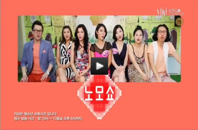 Viki Enjoy Premium Korea - Defloration Virgin-5033