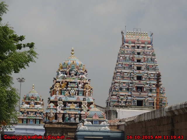Lava Kusa Siva Temple
