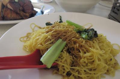 Chiew Kee Noodle House, noodles
