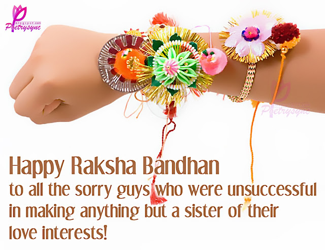 Happy Raksha bandhan 2017 Quotes For Sister