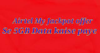 Airtel-Free-Internet-kaise-chalaye-my-jackpot-offer-se