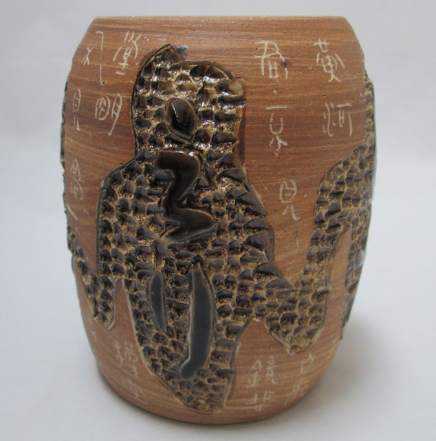 Sgraffito Vase Marked Ming Jia Chinese Contemporary