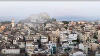 Καταδικάστηκαν ο δήμαρχος και ο αντιδήμαρχος Κέρκυρας για τα απορρίμματα σε κλειστό ΧΥΤΑ