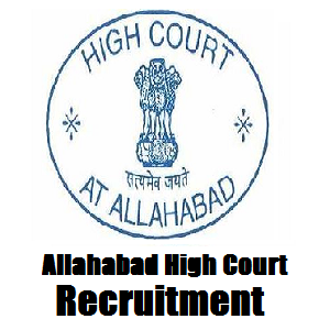 Allahabad High Court: ARO, APS, Driver Admit Card Released