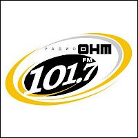 Radio Ont Live Online - радио онт минск 101.7 fm