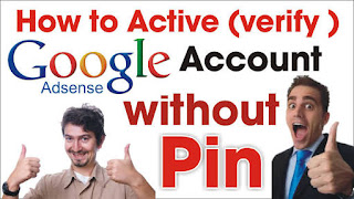 Adsense Address Verify Kaise Kare With PIN Or Without PIN Tips In Hindi