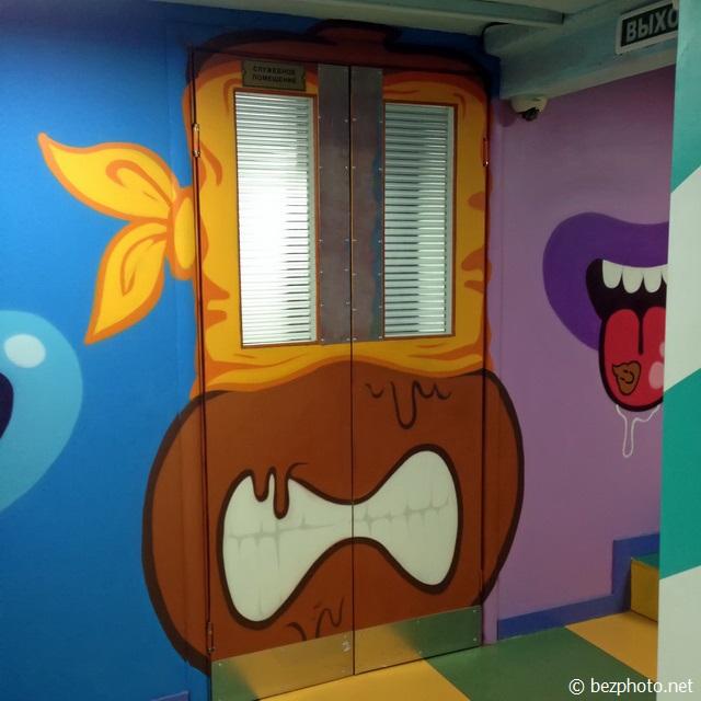 crazy toilet москва