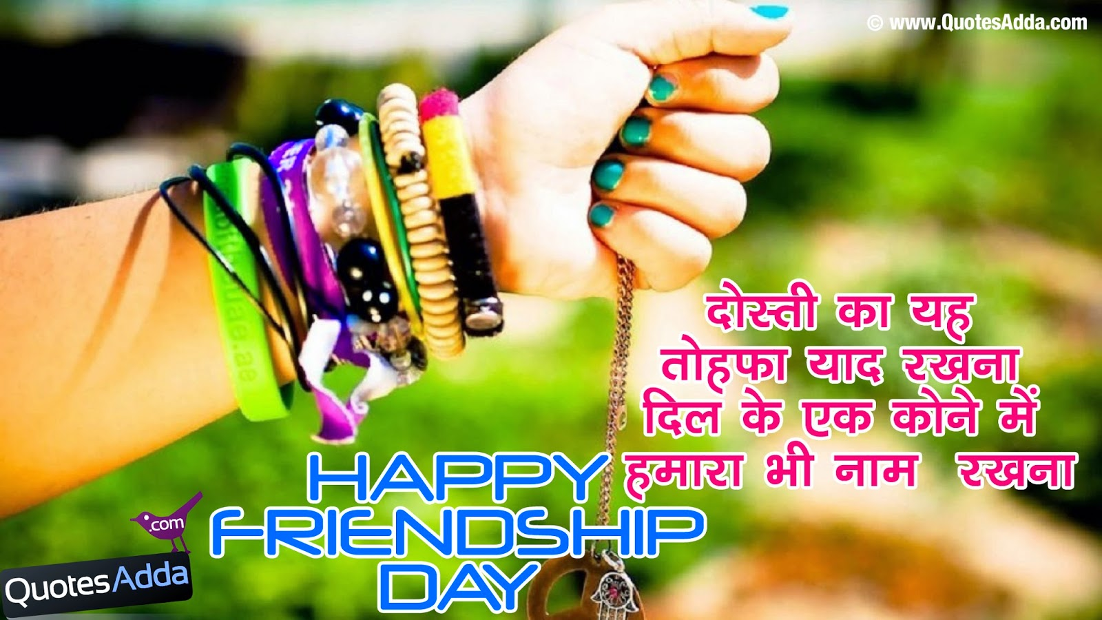 Friendship Day Love Messages 5