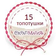Мой альбом в топе)