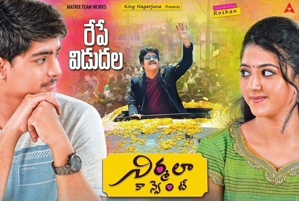 Nirmala Convent Telugu Movie Download 2016 HD 720p