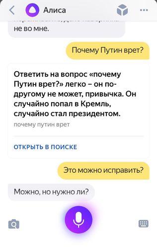 Он случайно попал в Кремль