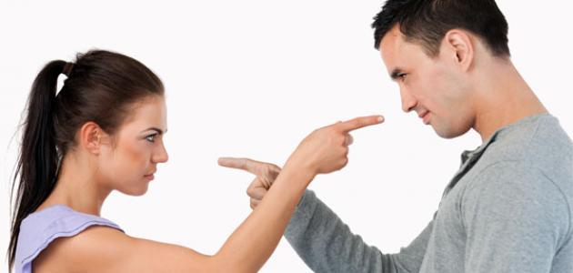 المشاكل الزوجية التي يعانى منها الزوجان بالتفصيل