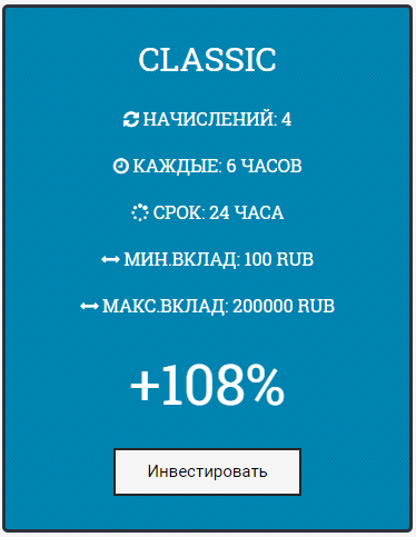 profit-up.biz отзывы