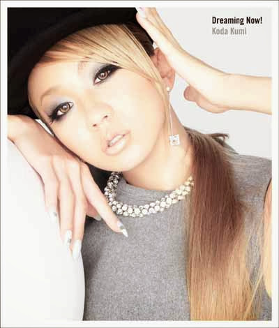倖田來未 (Koda Kumi) / Dreaming Now! MV