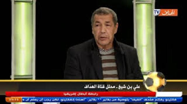 VIDÉO. Ali Bencheikh S'attaque aux journalistes