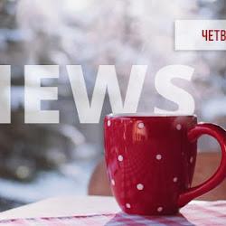 Новостной дайджест хайп-проектов за 28.11.19. Бессрочная акция от Big Money!