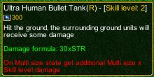 naruto castle defense 6.0 Choji Ultra Human Bullet Tank detail