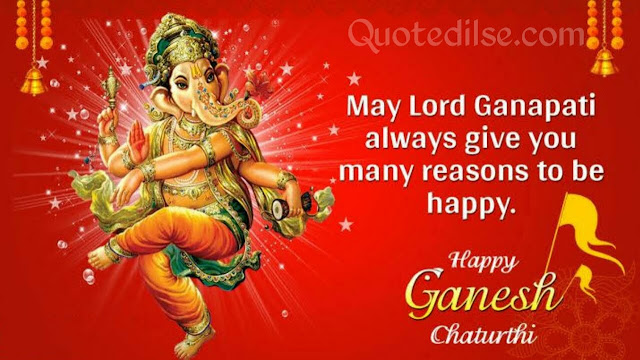 ganesh chaturthi wishes in english 2020