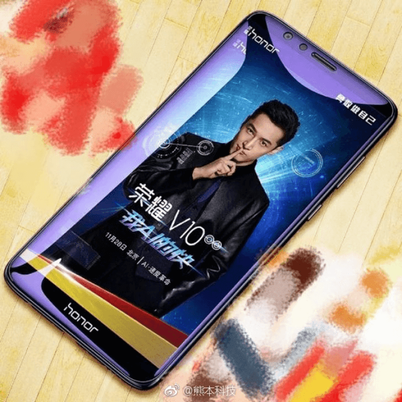 Honor V10 w/ stunning 18:9 screen and design leaked!