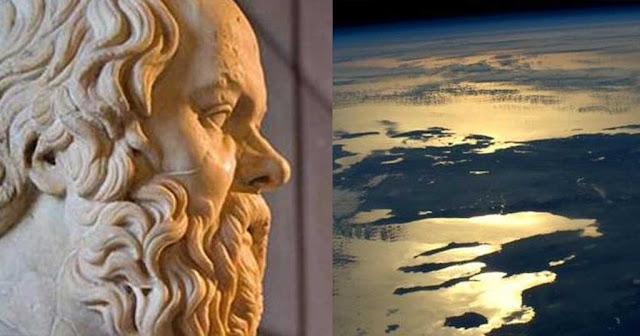 Όταν ο Σωκράτης περιέγραφε την Γη από ψηλά