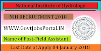 National Institute of Hydrology Recruitment 2018 – Field Assistant