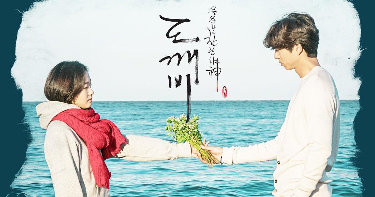 Lagu Korea Nyong Nyong Nyong