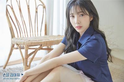 Chaekyung (채경)