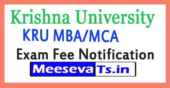 Krishna University KRU MBA/MCA Exam Fee Notification 2017