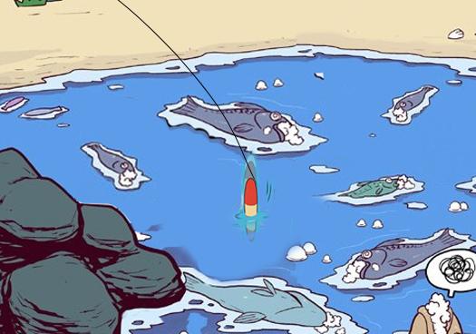 Bựa nương (bộ mới) phần 180: Nghệ thuật câu cá