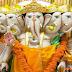 अथ सङ्कष्टहरणं श्री गणेश अष्टकम् ।। Sankashtaharanam Ganesha Ashtakam.