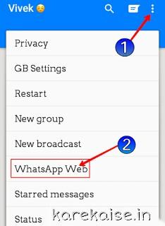 computer-me-whatsapp-web-chalaye