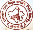 Rajasthan Urja Vikas Nigam Limited (RUVNL) Recruitments (www.tngovernmentjobs.in)
