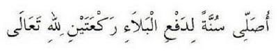 Bacaan Niat Sholat Sunnah Tolak Bala Dan Doa Rabu Wakasan Lengkap