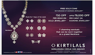 KIRTILALS HYDERABAD
