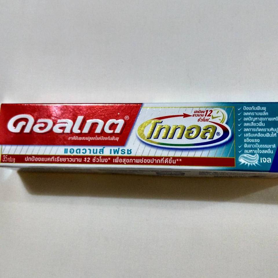 pasta de dente na Tailândia