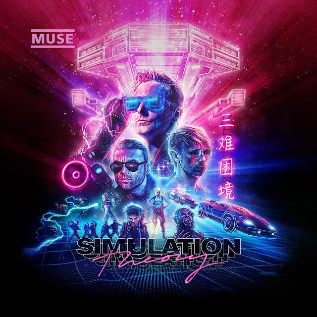 Muse — Simulation Theory
