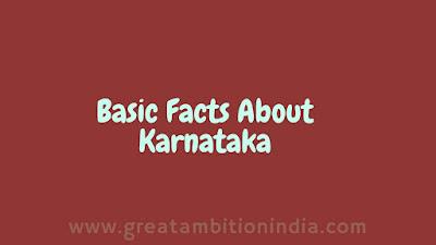 karnataka,facts about karnataka,interesting facts about karnataka,amazing facts about karnataka,karnataka facts,about karnataka,karnataka facts in hindi,unknown facts about karnataka,interesting facts about karnataka in kannada,basic facts about karnataka,karnataka history,karnataka tourism,amazing facts,karnataka jog falls,karnataka gk,facts about bangalore,fascinating facts about karnataka
