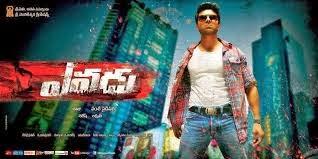 Telugu Mp4 Video Songs 2014