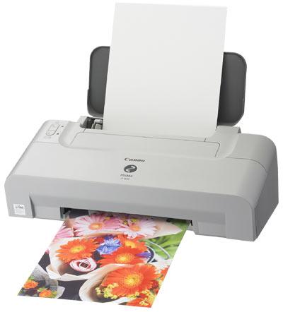 Ip1600 canon printer