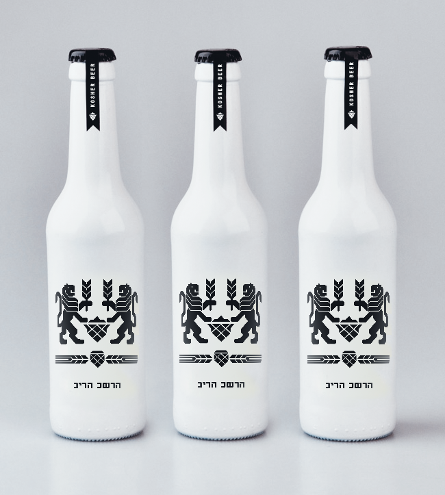 excelentes diseños de packaging en botellas