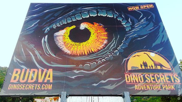 Выставки динозавров в Будве,Черногория
