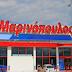 ΑΠΟΚΑΛΥΨΗ-ΣΟΚ! ΠΩΣ ο Μαρινόπουλος ΦΥΓΑΔΕΥΣΕ 104 εκ. ευρώ στο Γιβραλτάρ... ΕΙΣΑΙ ΜΕΓΑΛΟΣ ΠΑΙΧΤΑΡΑΣ ΑΓΟΡΙ ΜΟΥ ΠΟΥ ΤΟΥΣ ΔΑΓΚΩΣΕΣ ΟΛΟΥΣ ΚΑΙ ΤΗΝ ΕΚΑΝΕΣ. ΚΑΛΟΦΑΓΩΤΑ!
