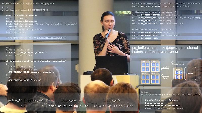 Видео третьего занятия курса Анастасии Лубенниковой «Hacking PostgreSQL»
