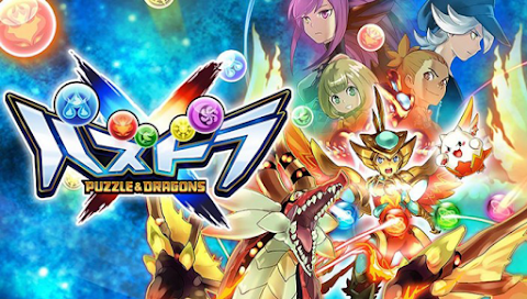Puzzle & Dragons Cross Episode 1 Subtitle Indonesia