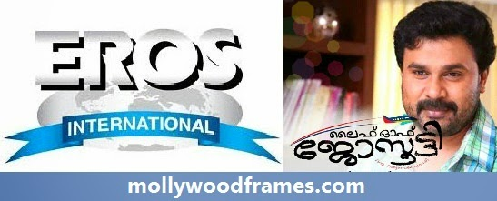Eros International forays into Mollywood with 'Life of Josutty'
