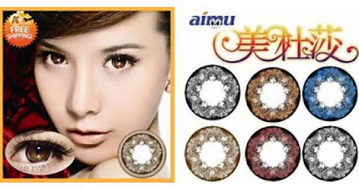 review softlens korea