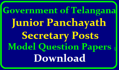 Telangana Panchayat Secretary Model Question Papers Download Telangana Junior Panchayat Secretaries Recruitment 2018 Model Question Papers for Paper I and Paper II Download Here | TS Junior Panchayat Secretaries Recruitment Notification for 9355 Vacancies in Telangana Model Question Papers Download Here ts-jps-junior-panchayat-secretary-model-question-papers-download Telangana Jr Panchayat Secretary Model Papers Download