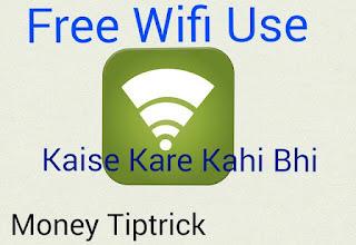 Free-Wifi-Use-Kaise-Kare